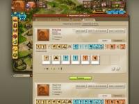Imperia Online v.5